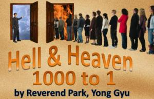 Sorga dan Neraka satu pendatang banding seribu Pendeta Yong Gyu Park