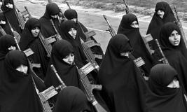 pasukan Republik Negara Islam Iran