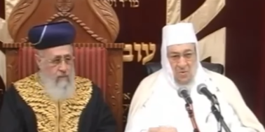 Rabbi Baruch Abuhatzeira (kiri) & Rabbi Yitzchak Yosef Amar